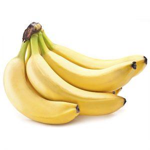 """C000  ¡Nuevo! Banana """"en su punto"""" *Pieza*"""